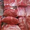 Kırmızı et üreticileri bakanlıktan destek bekliyor