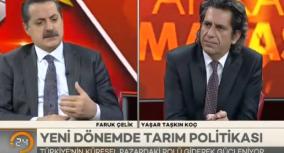 Bakan Faruk Çelik TARGEL'e ilişkin önemli açıklamalar yaptı.